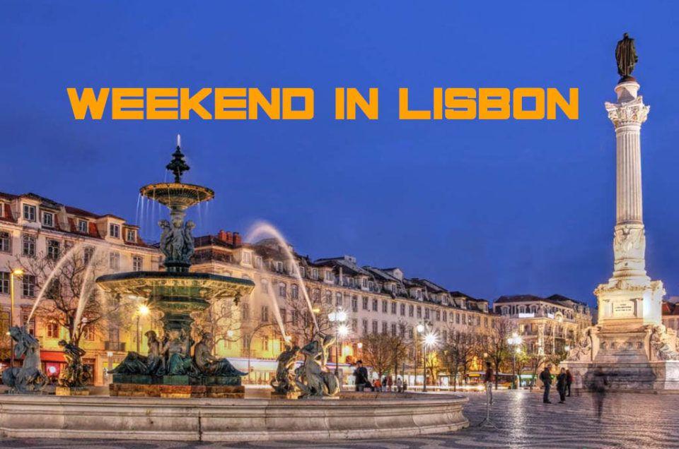 Выходные в Лиссабоне